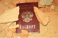 Что делать при утере паспорта гражданина РФ