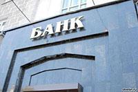 Как составить иск в суд на банк