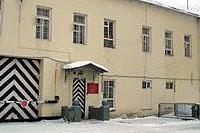 Город ногинск склад сизо 1 51